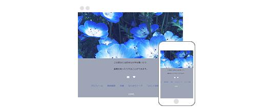 夢小説も書ける創作サイト「フォレストページ+」イメージ画像