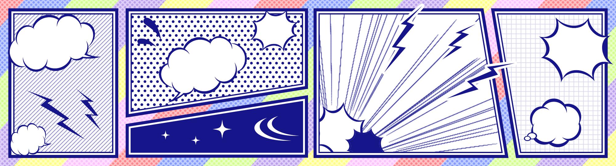 イラスト部屋 [フォレストページ+] 夢小説対応・簡単オシャレな創作